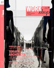 NDA_WORKSHOP_Magazine_Issue_10